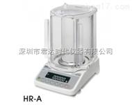HR-250A 電子天平HR-250A 電子天平