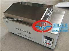 GWBD-822水浴恒温振荡器