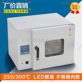 台式DHG-9070B上海供应实验室干燥箱 小型稻谷烘箱