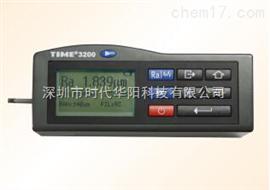 TIME3200TIME3200粗糙度仪--北京时代