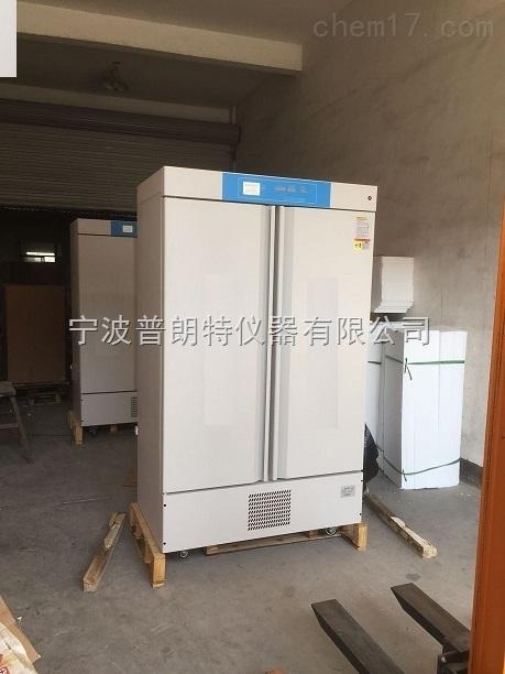 青岛低温生化培养箱厂家