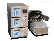 制备液相色谱/制备色谱/高压层析纯化系统