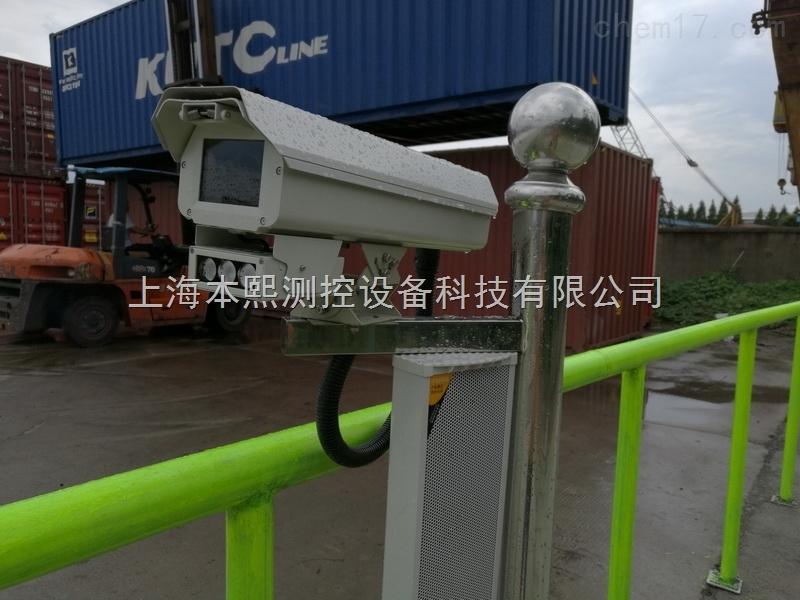 上海无人值守汽车衡南汇自动汽车地磅秤