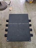 FJX-L15/160防水防尘防腐分线箱(接线箱)