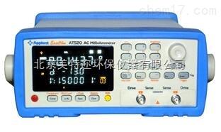 AT5210多路电池内阻测试仪