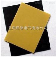 3248-NP发电机转子护环用环氧玻璃布板