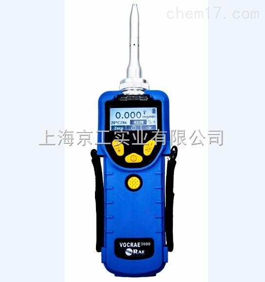 PGM-7380VOC检测仪