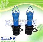 900HQB-50D+4°HOB型潜水轴流泵