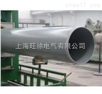 PVC排灌管