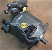 供应力士乐REXROTH柱塞泵各个系类型号