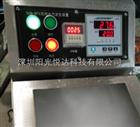 飽和水汽試驗裝置