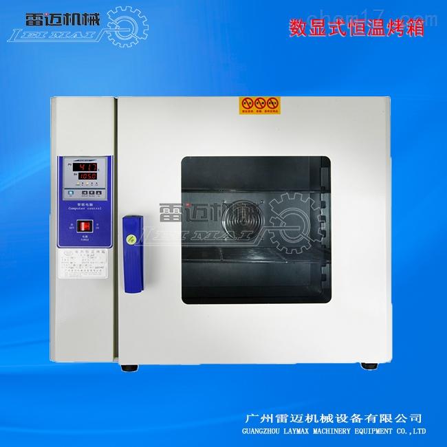数显电热恒温烤箱,五谷杂粮专用恒温烤箱