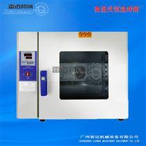 KX-35A+数显电热恒温烤箱,五谷杂粮恒温烤箱