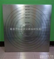 混凝土T50坍落扩展度测定仪(坍落度筒)(底板)