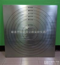 ZMS-T50型混凝土T50坍落扩展度测定仪(坍落度筒)(底板)