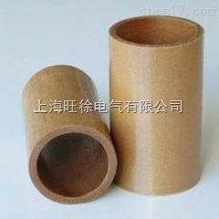 3520酚醛层压纸管 酚醛层压纸管