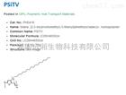 1-material复合材料PSiTV (C26H46SSi)n PH0418