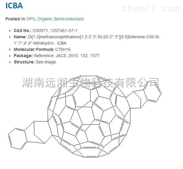 1-material产品ICBA 1207461-57-1 C78H16