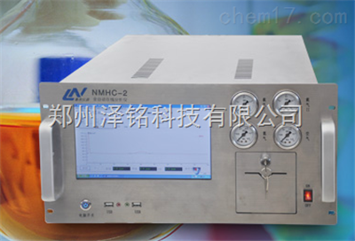 NMHC-2甲烷/非甲烷总烃在线气相色谱仪价格,*直供甲烷/非甲烷总烃在线气相色谱仪