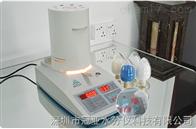 塑料水分含量测试仪技术参数,使用方法