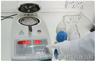 塑料颗粒水分仪操作方法及原理