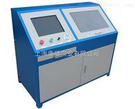 水壓測試 水壓測試臺  液壓系統