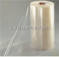 PVC(氯化聚氯乙烯)树脂