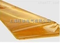 X2441环氧玻璃预浸渍布