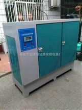 SHBY-40B水泥恒温恒湿标准养护箱、养护箱长期销售批发价