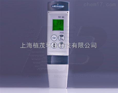 SD60 微电脑笔试氧化还原-温度测定仪