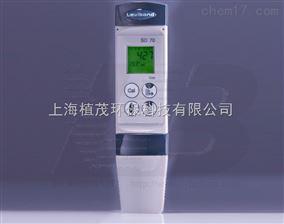 SD70 笔试微电脑电导率【EC】测定仪