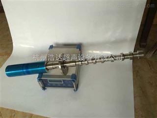 HDG-3000工业级超声波搅拌机