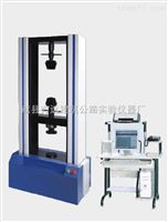 液压数字式抗拉抗弯曲拉力试验机、抗拉抗弯曲拉力机生产销售