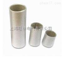 HP-5云母管子白云母管金云母管