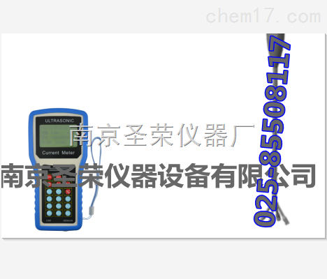 超声波流速仪