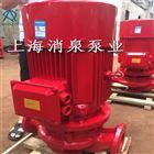 直銷自動給水設備穩壓泵XBD7/6.5-65L-250A離心管道泵消防消泉泵業