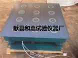 HZJ-1型混凝土磁力振动台,砌墙砖振动台