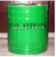 1059耐热聚酯浸渍漆