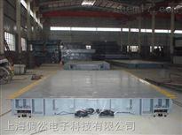 scs直销高精度地上衡/80吨100吨120吨电子地磅