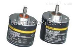 欧姆龙E6C3-CWZ5GH 100P/R 2M编码器