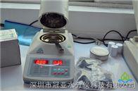 改性塑料水分儀操作方法/技術參數