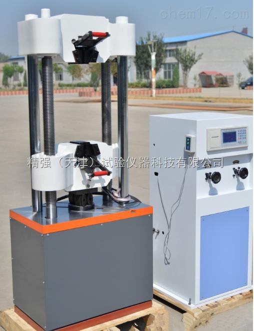 WE-1000B-*试验机