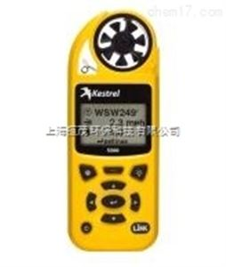 NK5925S 手持式风速风向气象分析仪