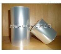 SUTE抗静电聚酯薄膜