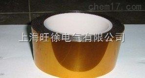 6051/6050聚酰亚胺(KAPTON)黄金PI薄膜