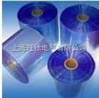 SUTE藍色聚酯薄膜