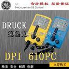 德鲁克Druck DPI610PC 压力校验仪