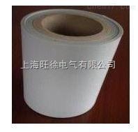 6630DMD 聚酯薄膜聚酯纤维非织布柔软复合绝缘纸