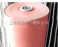 SUTE红色快板纸