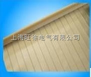 SUTE铝箔屏蔽纸